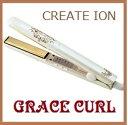 CREATEIONクレイツ イオン アイロンCIS-R01 グレイスストレート