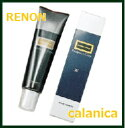 ■サロン専売品 業務用 150g ルノン カラニカ デザイナーズカラー 23色からお選び下さい