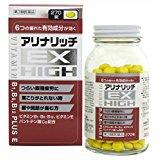 【第3類医薬品】アリナリッチ 270錠 3箱セットアリナミンEXと同一処方でこの価格!