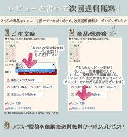 コスプレ/メイド服/ジェニーミニ