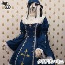 シスター コスプレ 衣装 オリジナル 小さいサイズ Sシスタードレス クリザリン・ミニ Sサイズ