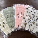杵つき切り餅4種セット(白・黒豆・よもぎ・桜エビ)各200g 送料無料☆