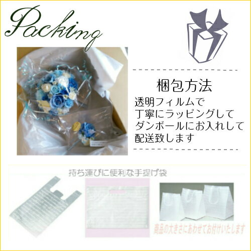 【bouquet】【ブライダルブーケ】【造花ブ...の紹介画像3