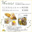 【bouquet】【ブライダルブーケ】【造花ブーケ】ボリュー...