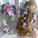 ウェディングブーケ ボリューム髪飾り 造花ブーケ ブートニア3点セット カラフル ラプンツェル風