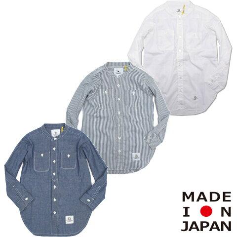 【子ども服/スムージー/SMOOTHY/子供服】 スタンドカラーロングシャツ
