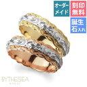 結婚指輪 ハワイアンジュエリー リング 指輪 レディース|誕生石 k14 ゴールド 刻印無