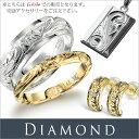 【ダイヤモンド】誕生石入れ 守護石 パワーストーン リングやペンダントとのセット注文でお願いいたします。 誕生石 送料無料 338866 秋