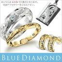 【ブルーダイヤモンド】誕生石入れ 守護石 パワーストーン リングやペンダントとのセット注文でお願いいたします。 誕生石 送料無料 338866 秋