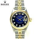 ショッピング ROLEX ロレックスデイトジャスト Ref_69173GX番(1991年製)ブルー 文字盤 ( ブルーグラデーション )10Pダイヤステンレススティール ゴールド中古 送料無料 腕時計