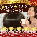 送料無料【楽天1位4冠】エレガントライフコーヒー 30包入×2袋 1杯あたり108円【インスタントコ