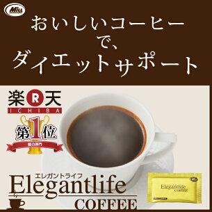 エレガントライフコーヒー インスタント コーヒー クロロゲン