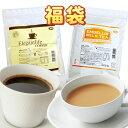 \★ダイエット&美容ケア福袋★/エレガントライフコーヒー30...