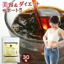 ≪送料無料≫【楽天1位5冠】エレガントライフコーヒー 30包...