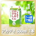 ★スーパーセール10%OFF★アカディ 500ml【雪印/メグミルク/通販】