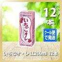 いちごオ・レ LL200ml ×12本【雪印/メグミルク/通販】