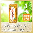 フルーツオ・レ LL200ml【雪印/メグミルク/通販】[TY-JC-H][T8]