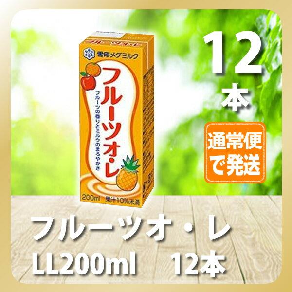 フルーツオ・レ LL200ml ×12本【雪印/メグミルク/通販】