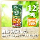 農協 野菜Days 野菜100%にんじんミックス 200ml x12本【雪印/メグミルク/通販】