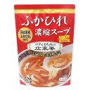 ふかひれ濃縮スープ広東風(メール便の場合は6個まで)[TY-J-K][T8]
