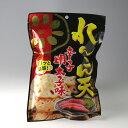 れんこん天 明太子味 50g[TY-J-K][T8]