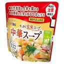 すっきり玄米スープ 中華スープ(レトルト) 200g