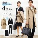 【2000円OFF】 レディース ビジネス 通勤 オフィス ...