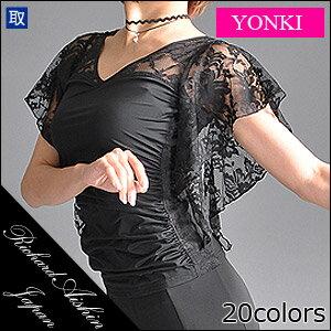 ■ダンストップス・ヨンキ■(社交ダンス 衣装/社...の商品画像
