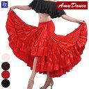 ■ダンススカート・エイミーダンス■(社交ダンス 衣装/社交ダンス ウェア/社交ダンス
