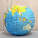 地球儀クッション手作りキット(ブルー)♪リビングやフロアにコロコロ。いつでも見られる便利な地球儀