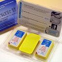 補聴器乾燥器 ドライ&ストア専用乾燥剤ドライブリック2【3個入り】