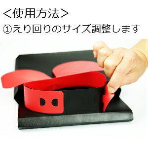 【特許取得 日本製】折り目ピシッと えり正す ...の紹介画像2