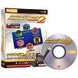 モンスターハンター3rd の改造データ内蔵! PSP プロアクションリプレイMAX2 【PSP1000/2000/3000用】