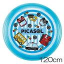 家庭用ビニールプール 120cm ブルー ふくらましプール 水遊び 家庭用プール1.2m キッズプー