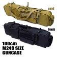 ガンケース M249 サイズ対応 シングル&ダブル ライフルケース 100cm ガンケース ブラック