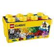 レゴ LEGO 10696 クラシック・黄色のアイデアボックス<プラス>