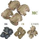 EMERSON HATCH XTAKタイプ ニーパット エルボーパッド セット MC BK CB A-tacs サバゲー 装備
