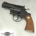 タナカ コルト パイソン .357マグナム HW 3インチ ペガサスシステム内蔵 新型Rモデル 18歳以上対象