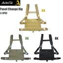 AVANTE アバンテ Panel Change Rig チェストリグ KH BK RG サバゲー サバイバルゲーム 装備