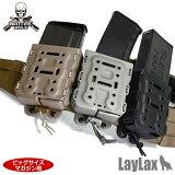 ライラクス LayLax BITE-MG バイトマグ 7.62弾マガジン用 ビッグサイズマガジン用 クイックマグホルダー BK RG DE
