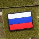玩具, 興趣, 遊戲 - パッチ 【Russia Flag】 PVC ベルクロパッチ ワッペン サバゲー 装備 ミリタリー