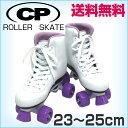 柔らか合皮ブーツで滑りやすい!子供〜大人まで履ける カリプロ クワッドローラー ブーツタイプ ローラーシューズ スケートダンス フィギュア