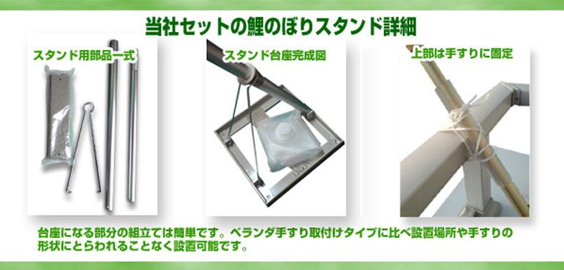 【送料無料】特選 鯉のぼり フルセット 瑞宝 ...の紹介画像3