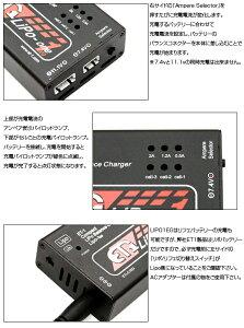 ET1LIPO1EGLIPO専用充電器リポバッテリー