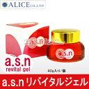 【送料無料】a.s.nリバイタルジェル(40g)[エンチーム] { アスタキサンチン かたつむり カ