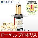 【送料無料】 ローヤルプロポリス (60mL) [エンチーム] { ローヤルコーポレーション ロイヤルプロポリス } rsp