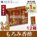 【送料無料】『もろみ香酢(60粒×12箱セット)』 [香醋・黒酢・サプリメント・アミノ酸・クエン酸] rsp