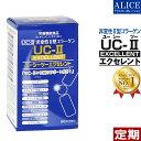 【定期購入】UC-IIエクセレント(60球) { UC−2 UC2 UC・2 UC・II UC-2 UC−〓 UC〓 MC2