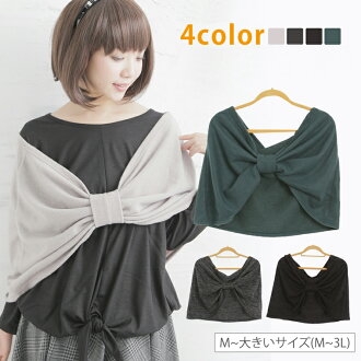 Large size ladies Cardigan ♦ Ribbon-style Cape Bolero ♦ Cardigan Cardigan Cardigan cardigan Cape free M L LL 3 l 11, 13, 15, wedding parties [[No.481]] * * [[K4481]]