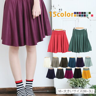 Large size ladies skirt ■ autumn added! WestLB circular skirt and nice flared off ■ ska-g. ska - g free M L LL 3 l 11, 13, 15, maternity wear skinny []